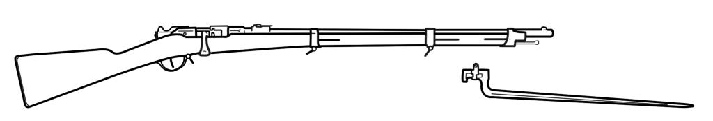 Mounted - 1874