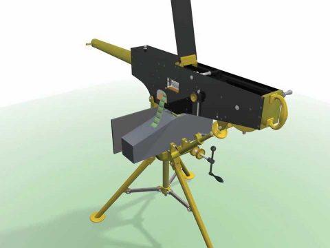 The First Maxim Machine Gun