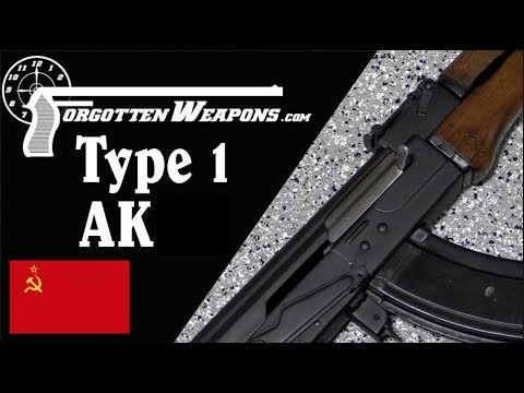 Type 1 Russian AK: The First Production Stamped AK (Updated)
