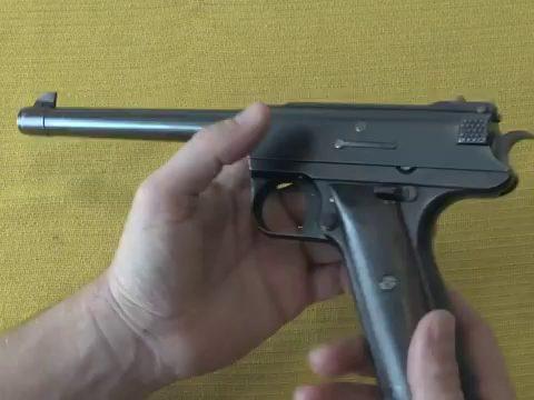 Grant Hammond .45ACP Trials Pistol