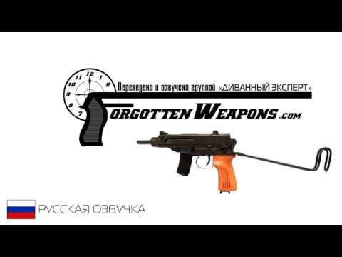 Skorpion Vz. 61 – Забытое Оружие