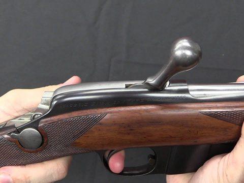 Liegeoise 1888 Trials Rifle