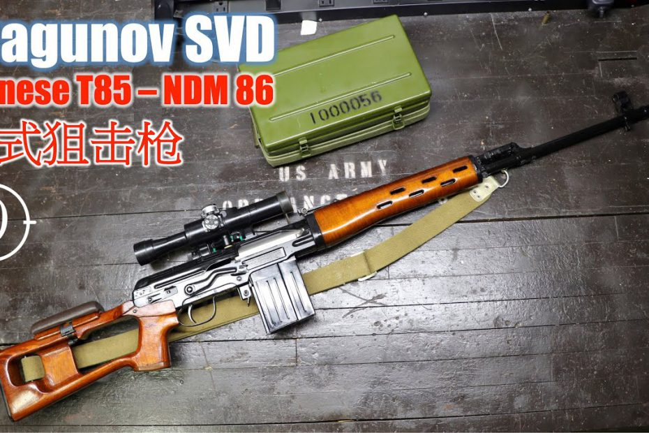 Dragunov SVD (Chinese Type 85/NDM86) – Cold War Sniper Perfection