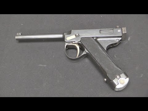 Nambu 15-Shot Type A Experimental