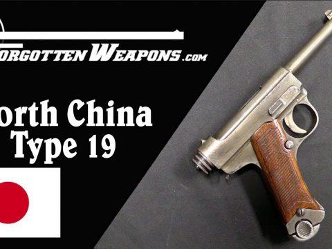 North China Type 19: The Improved Nambu Pistol
