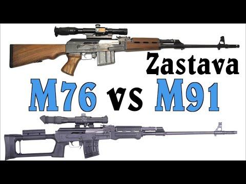 Zastava DMR Showdown: M76 vs M91 at the Range