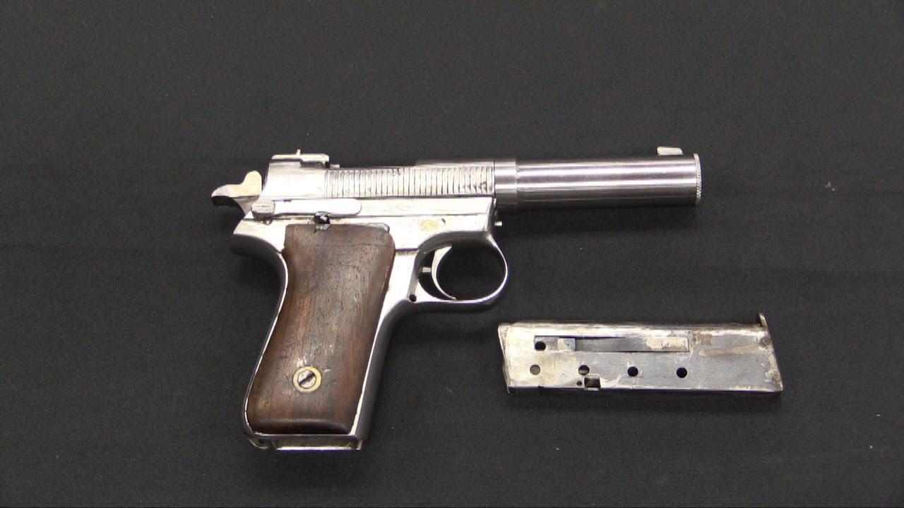 Grant Hammond .32 ACP Prototype