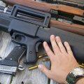 Just for Gun: Pump Action G11