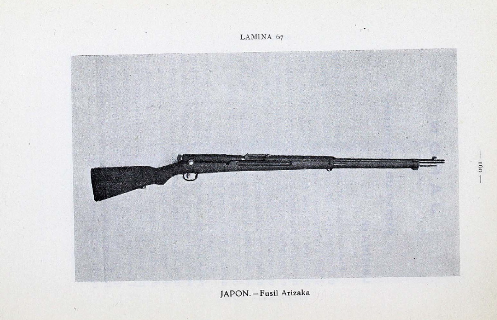 A captured Republican Type 38 rifle
