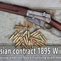 The Russian contract Winchester M1895 rifle – shooting & hunting