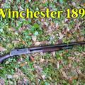 Takedown: Winchester 1897